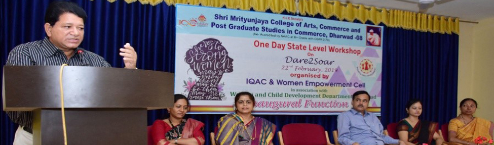 Shri. Mrityunjaya College of Arts, Commerce, BBA & BCA, Dharwad